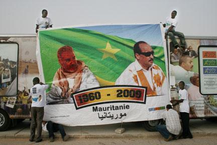 Moktar Oul Daddah et Mohamed Oud Abdel Aziz, le premier Président et l'actuel Président de la mauritanie